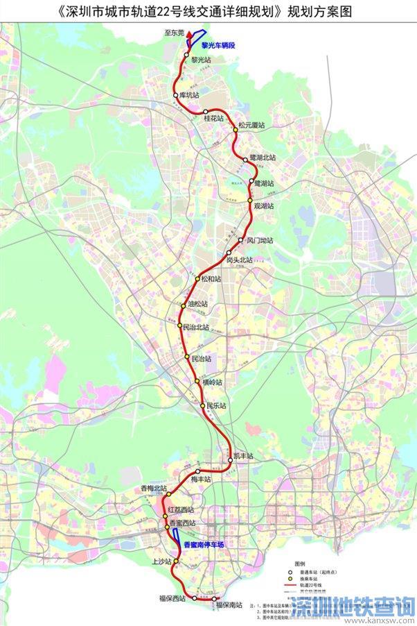 深圳地铁22号线沿线贯穿哪些片区?