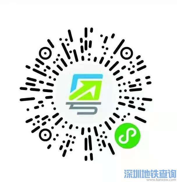 广州目前坐高铁去深圳需要核酸检测证明吗