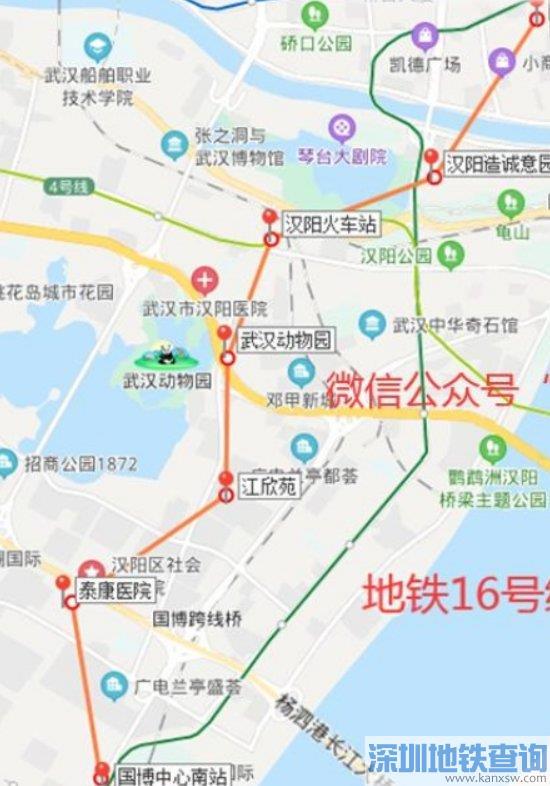 武汉地铁16号线二期正式开通时间+站点介绍+最新线路图