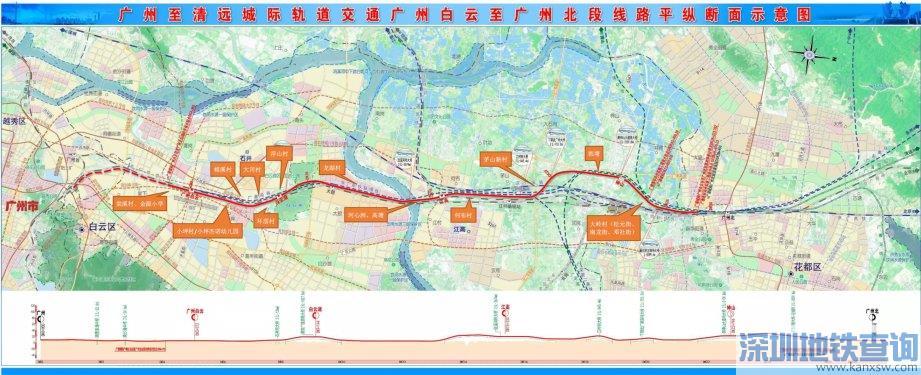 2021广清城际二期最新消息进展(站点名单+通车时间)