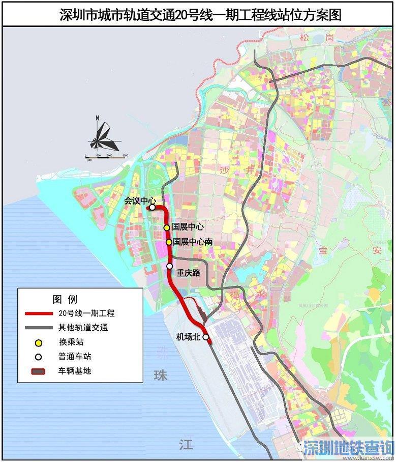 深圳地铁在建线路(规划详情+线路走向+通车时间)
