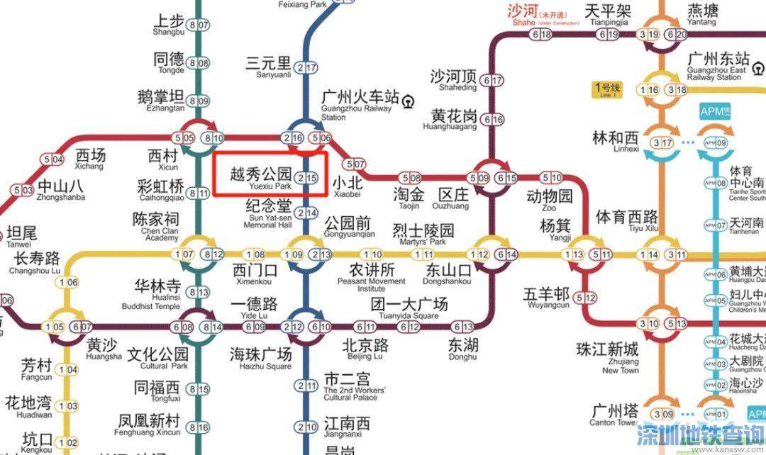 佛山三水至广州定制专线发车时间票价(内附具体线路)