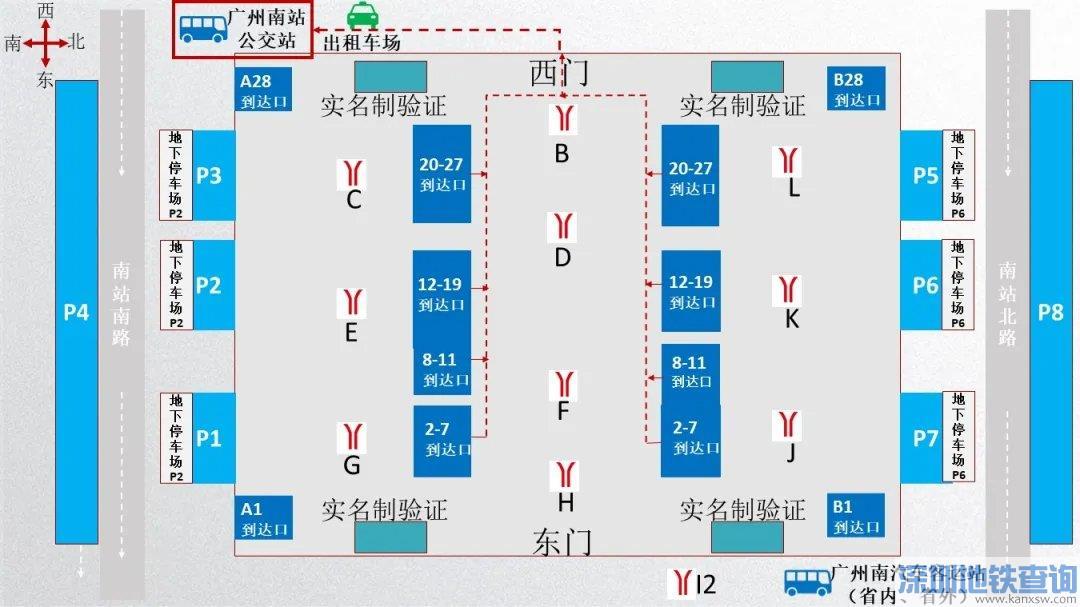 广州南站出站如何换乘公交(2021)