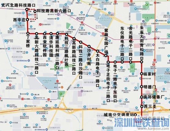 西安公交278路将于2021年2月24日起调整