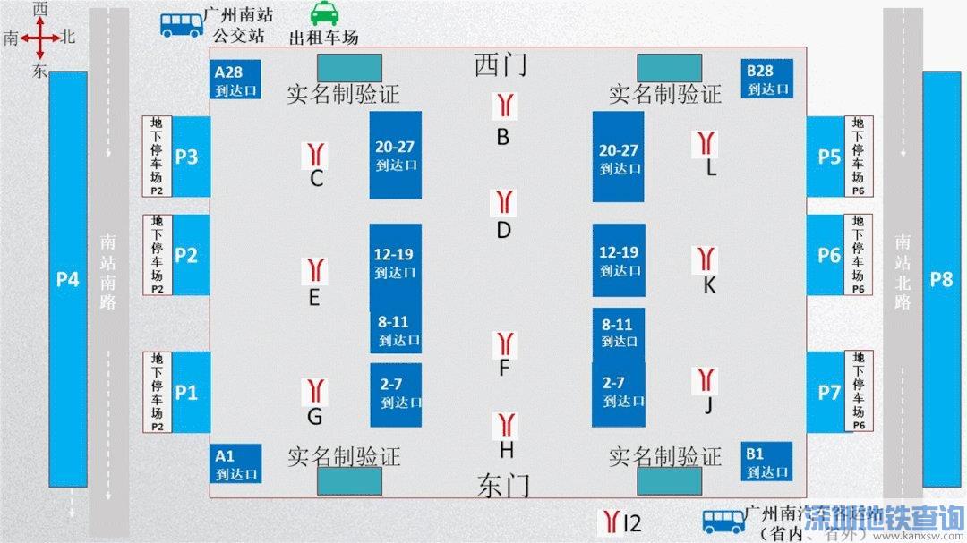 广州南站打的预约出租车在哪个出站口?一楼西广场出租车场