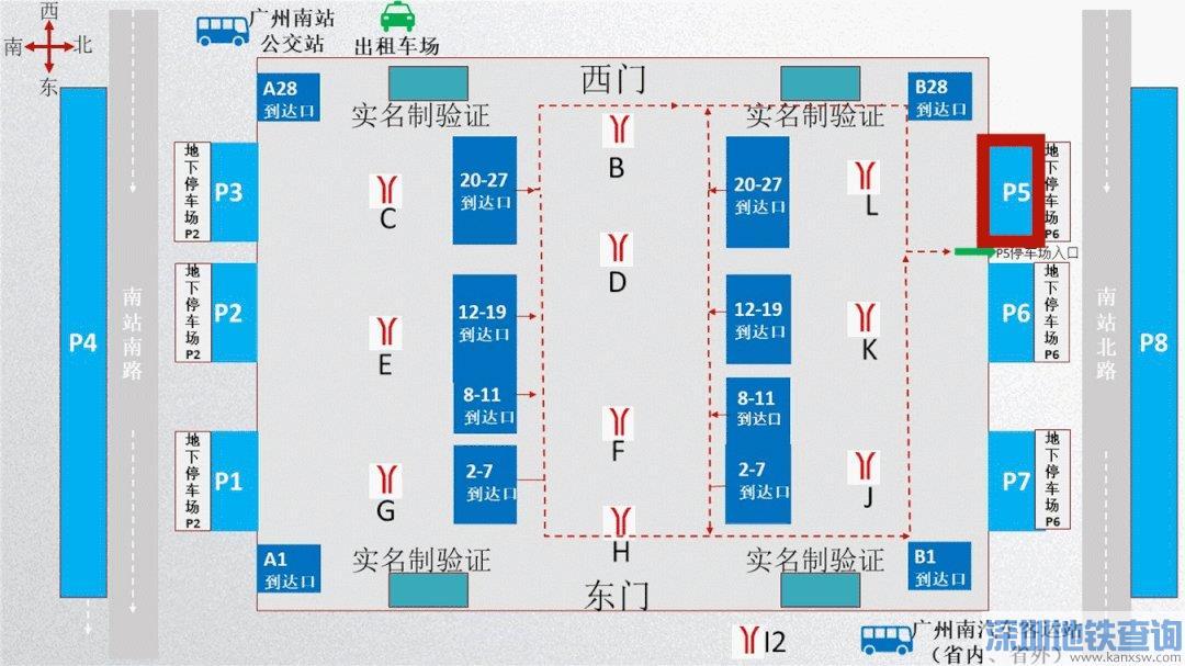 2021广州南站接人私家车从哪里进最方便?