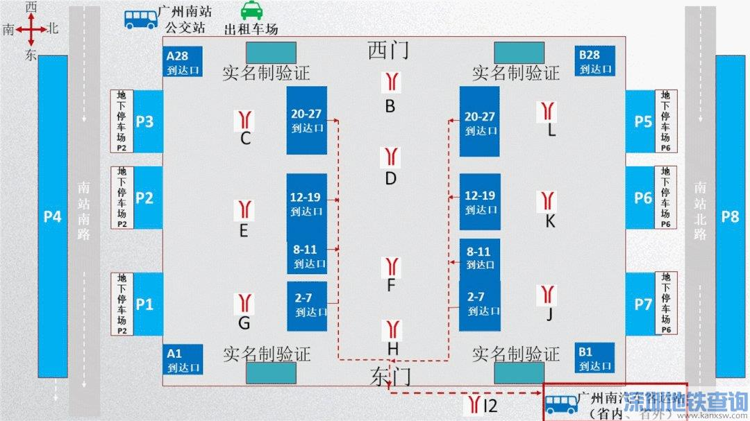 广州南站长途汽车站具体位置在哪里?广州南站一楼东广场