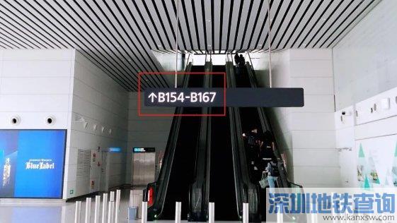 广州白云机场2号航站楼东六指廊改国内航班使用(登机指南)