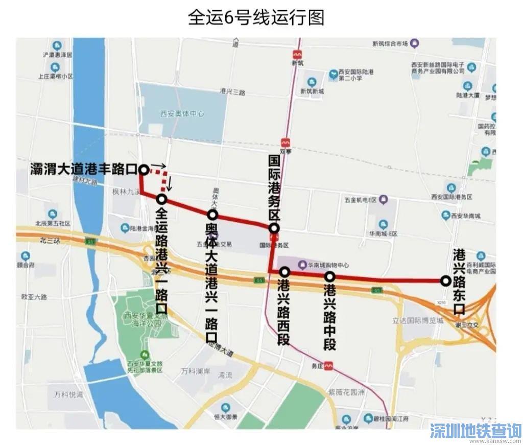 西安公交全运6号线2021年3月31日开通 附首末班车时间停靠站点票价