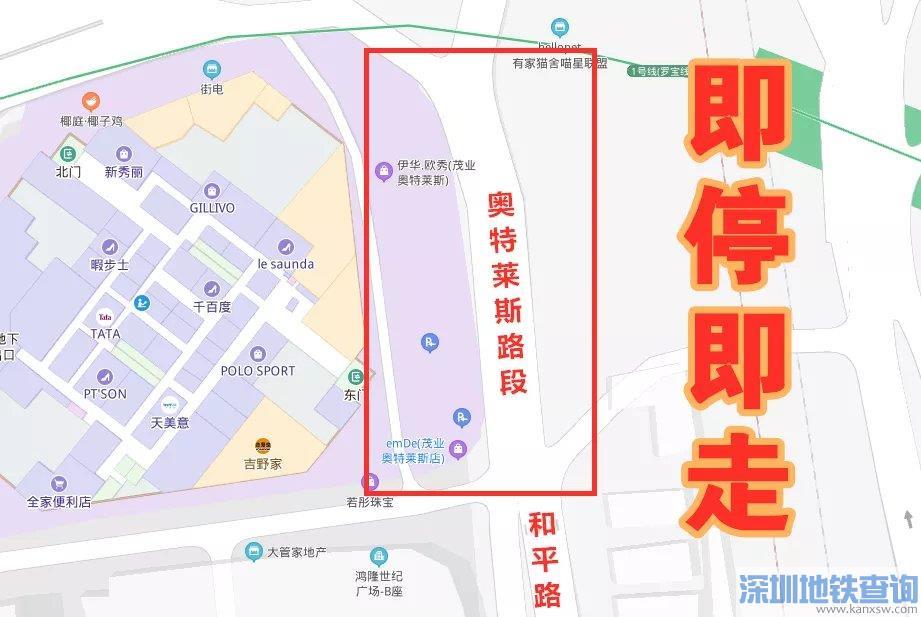 深圳文和友有停车场吗去文和友如何停车?