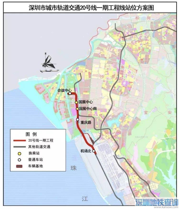 深圳地铁20号线一期最新规划线路图一览