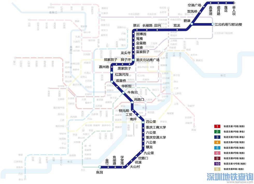 重庆地铁3号线换乘指南(换乘站点、可换乘的线路、附最新路线图)