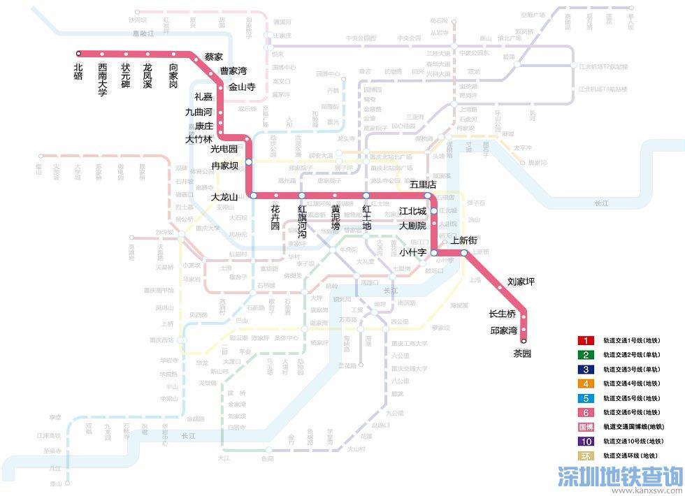重庆地铁6号线站点名单+最新路线图+换乘站点+首末班车时刻表