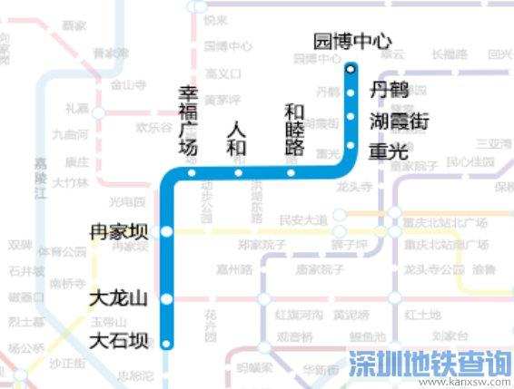 重庆地铁5号线站点名单+最新路线图+换乘站点+首末班车时刻表