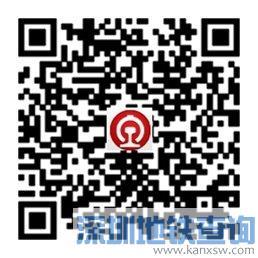 重庆2021国庆十一火车票抢票攻略(买票时间+技巧+入口)