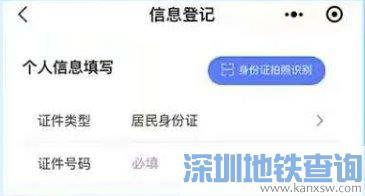2021厦门坐飞机到广州需要做核酸检测吗
