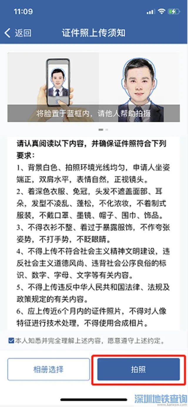 2021广州电子驾驶证申领方式和相关要求(图解)