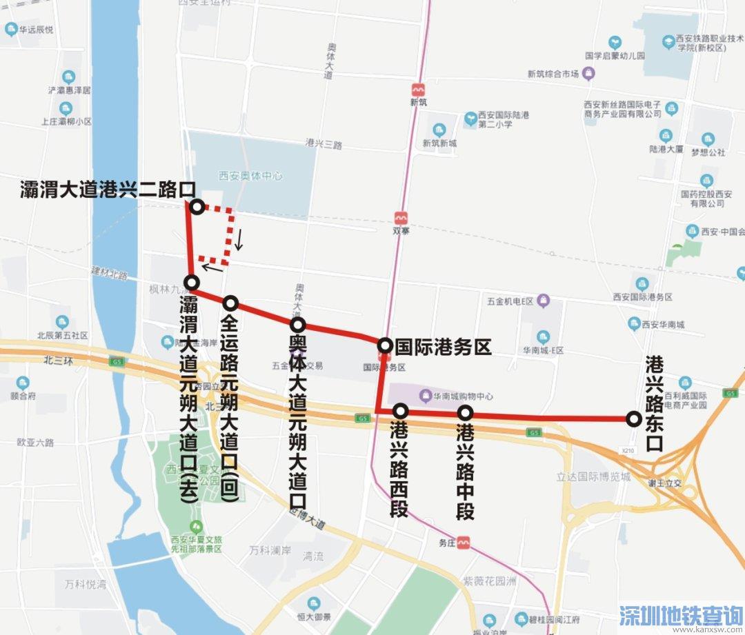 西安9月8日起恢复全运6号线公交线路