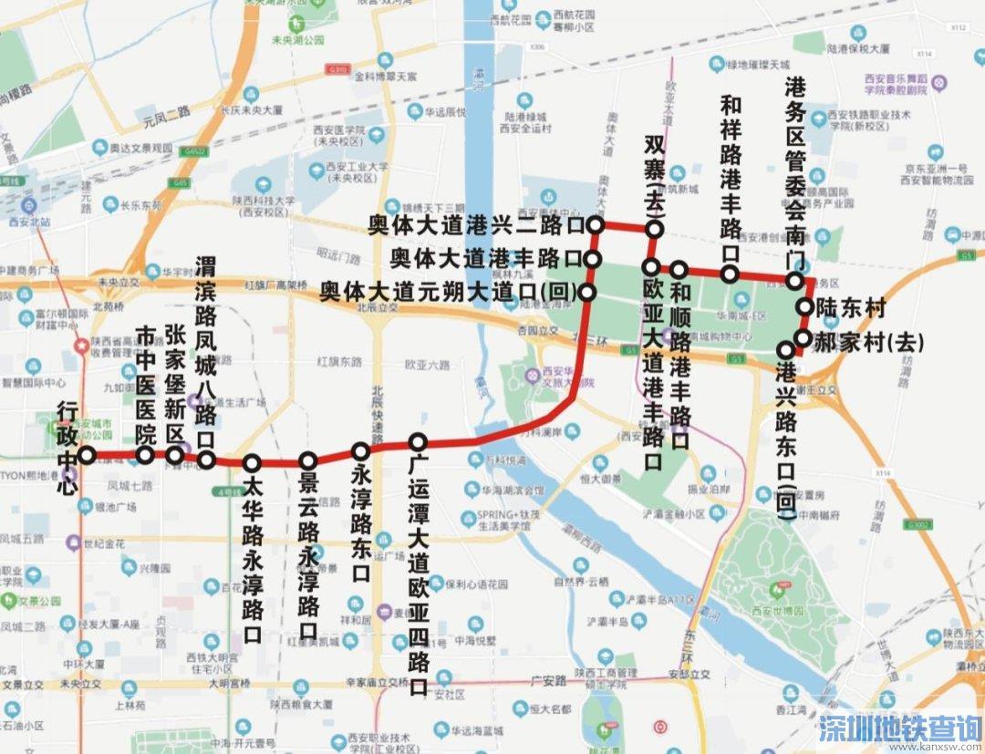 西安公交全运9号线将于9月8日开通 附首末班车发车时间停靠站点票价