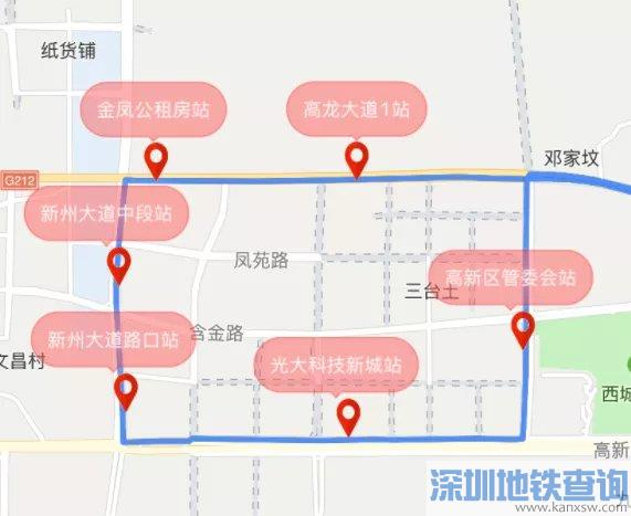 重庆高新区自动驾驶公交车乘车流程指南