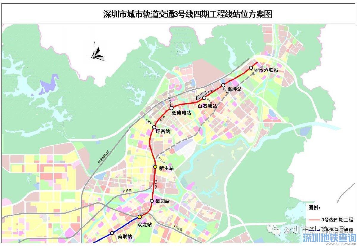 深圳地铁3号线东延梨园站14-C墩柱首墩近日完成