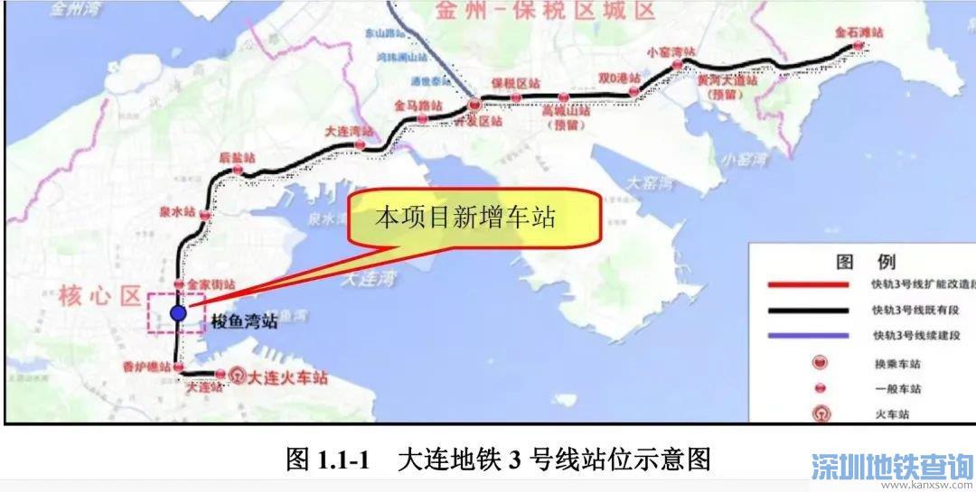 大连地铁3号线梭鱼湾站最新建设方案