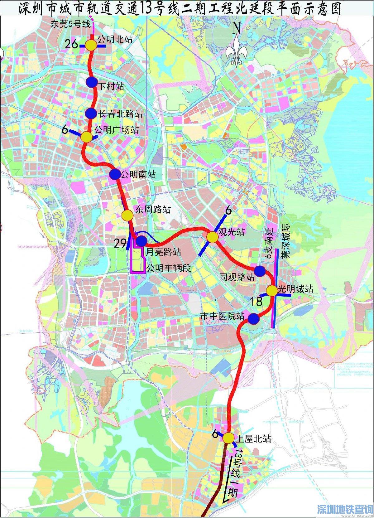 深圳地铁13号线北延段近日盾构始发