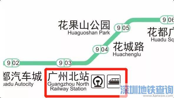 2021广州地铁最新线路图首次加入城际图标